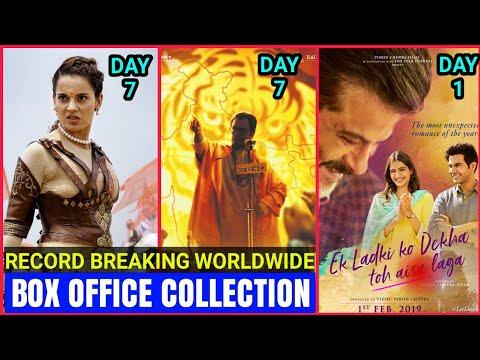 Manikarnika vs Thackeray | Manikarnika Box Office Collection Day 7 | Thackeray 7th day Box Office