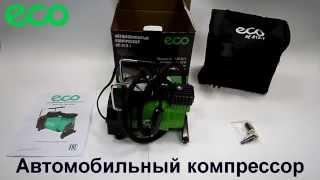 Автомобильный компрессор ECO AE 013 1 смотреть