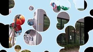 경북농촌체험휴양마을 청도군 송금마을•6차산업현장 선진지…