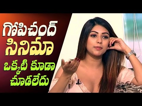 I didn't watch any of Gopichand's movies: Anu Emmanuel || AM Jyothi Krishna || Oxygen team interview
