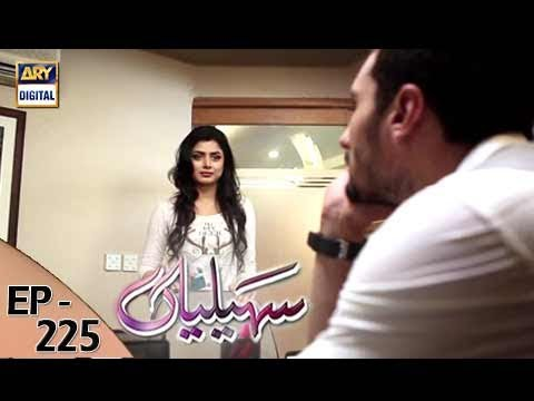 Saheliyaan - Episode 225 - 20th September 2017 - ARY Digital Drama