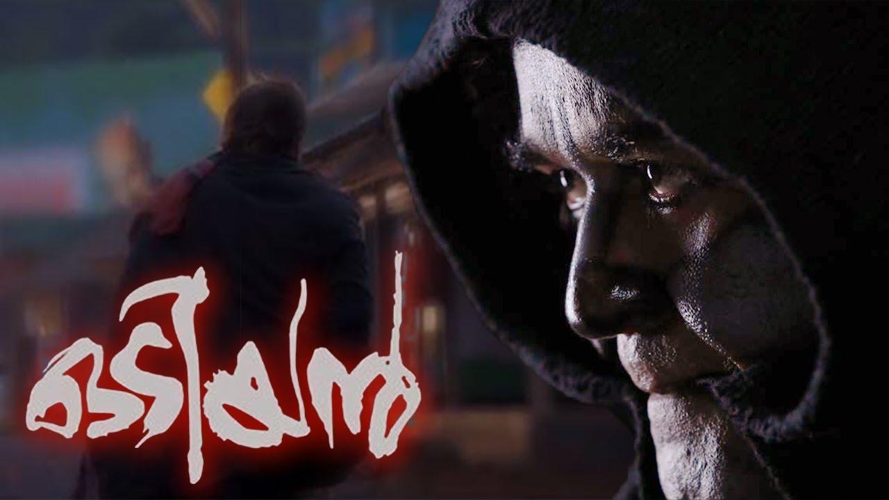 Odiyan Movie Teaser Official Teaser Review   Mohanlal   Manju Warrier   V A Sreekumar Menon