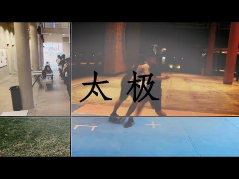 UTAR Wushu Club 10th Anniversary   Tai Chi Division Video