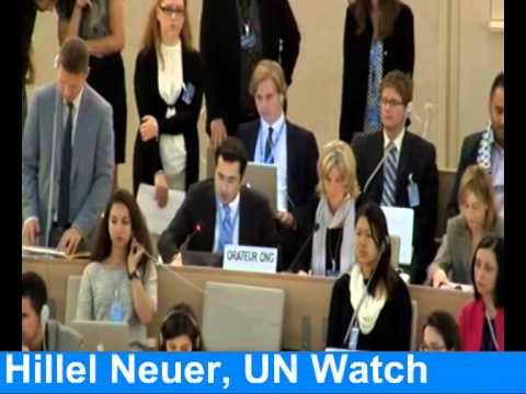 UN Watch Confronts Richard Falk