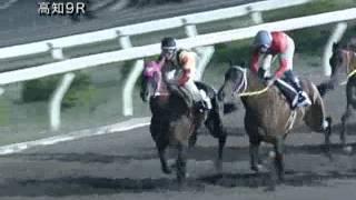 2012/04/15 高知競馬9R ×ゲーム2公開協賛 平嶋夏海出演特別 優勝 サバ...
