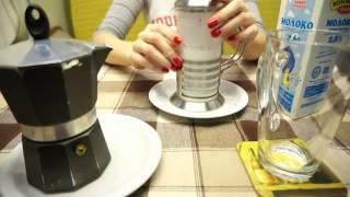Рецепты кофе Вкусный Латте(По этой ссылке Вы найдете много интересного и полезного о кофе http://vashkofemem.ru Латте арт - кофейное искусство..., 2014-01-05T09:56:33.000Z)