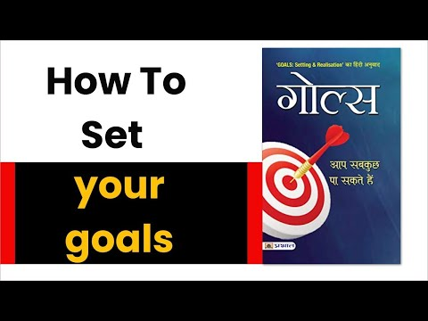How to set your goals ? || Smart goals कैसे बनायें  ? || Prabhat Exam