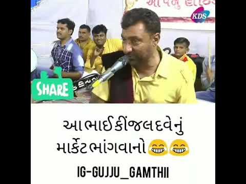 Char char bangdi vadi funny singer