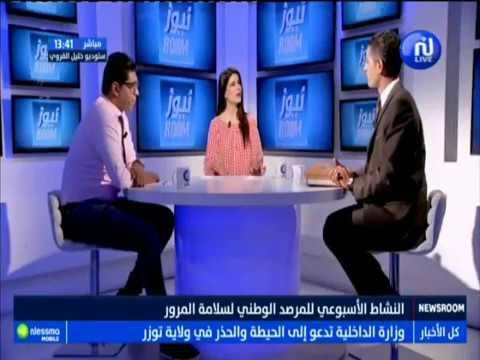 زوم مع الضيف : أسامة مبروك..الناطق الرسمي للمرصد الوطني لسلامة المرور