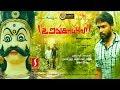 Urangapuli Tamil Full Movie 2019   உறங்காப்புலி   Navin   MS Raj   New Online Release Movie Full HD