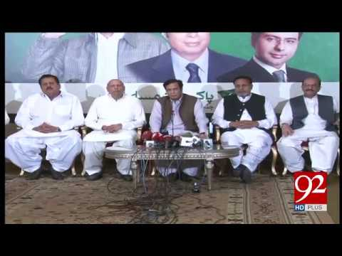 PML Q will be with PTi in NA-120 Elections: Parvez Illahi - 10 September 2017 - 92NewsHDPlus