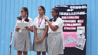 Jaya Jaya He Telangana Song