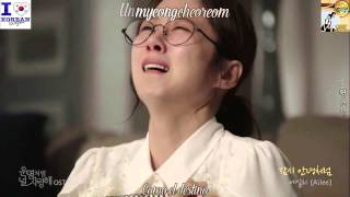 Ailee - Good Bye My Love [You Are My Destiny OST] MV 1080p Sub Español