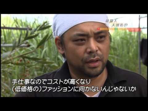 "TAKE5 15th ANNIVERSARY ""Okinawa Natural Indigo Jeans"""