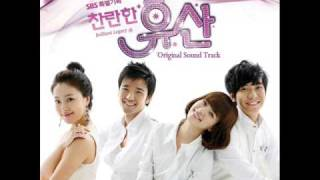 [mp3] Ji Hyen - Spring Rain (Shining Inheritance OST)