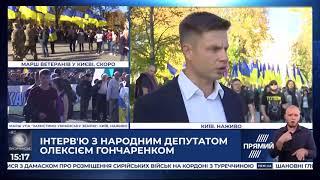 """Коментар Олексія Гончаренка """"Прямому"""" щодо акції """"Ні капітуляції"""""""