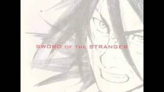 Sword of the Stranger - Sora No Hate Made | ストレンヂア無皇刃譚 | [25/25]