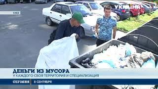 Сколько можно заработать на пластиковом мусоре