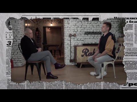 Ведьмы для Путина, гороскоп Трампа и как вДудь Киселеву - Антизомби, 08.02.2019