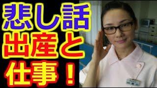 ドラマの小松さんみたいに子供を産みたくても病気で産めない人も世の中...