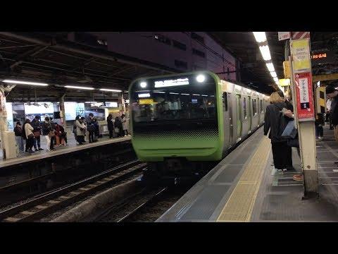 Tokyo, Japan - Yamanote Line Train Arrives at Shinjuku Station HD (2017)