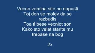 bertini-mc-vecno-zamina-posvetena-lyrics