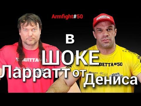 Devon Larratt VS Denis Cyplenkov LARRATT SHOCKED!!!