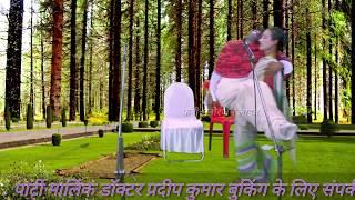 भाग-11 शंकर इंद्र संग्राम स्वर्ण परी का प्यार नागकन्या का श्राप ।। डॉ प्रदीप कुमार की nautanki nach