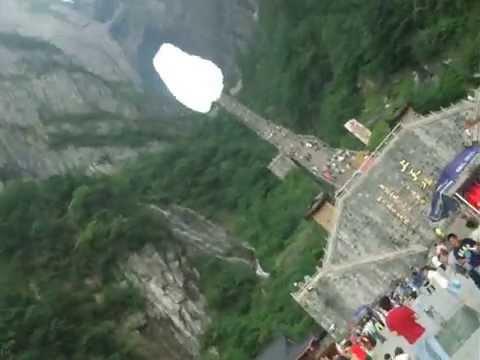 China travel - Hunan, 湖南省 Zhangjiajie, 張家界