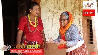 Meri Bassai Full Episode-501 HD, 18-October-2017,  By Media Hub Official Channel