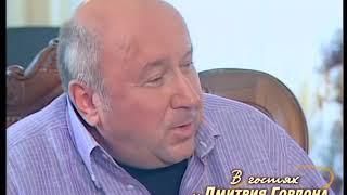 """Коржаков: За Чубайсом стоял Березовский, 10 банкиров плюс дочь Ельцина, сидевшая у них """"на ухе"""""""