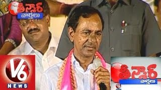 Mallanna Funny Answers To CM KCR Questions || Teenmaar News || V6News