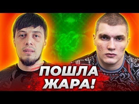 БОЙ Пулеметчик против Ворожбитова / Новый бой на Top Dog от Регбиста