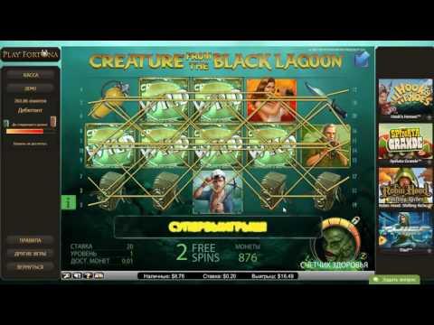 Онлайн казино book of ra