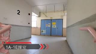 Publication Date: 2020-09-09 | Video Title: 張煊昌中學Sunny仔升學記(輔導暨校園巡禮)