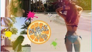 ДУБАИ / Моё путешествие на МИЛЛИОН(Очень много ярких фото и видео из солнечного Дубаи в моём инстаграме, обязательно загляни:) TWITTER https://twitter.com/Ay..., 2017-03-03T17:54:47.000Z)