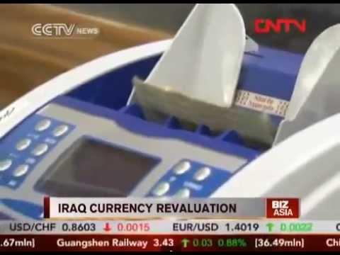 Iraq Dinar Revalue News 2013