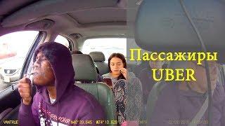 Поведение черных в Такси. Неделя в UBER в Нью Йорке. Park Slope