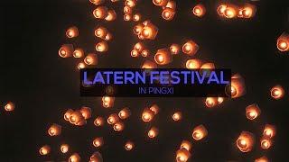 Latern Festival / 2017 元宵,平溪放天燈 | PINGXI, TAIWAN