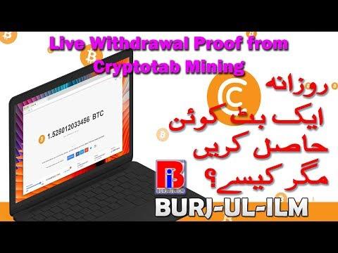 About Cryptotab Mining Setp By Setp Earn 1 Bitcoin A Month Urdu/Hindi