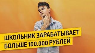 «Бриллиантовый школьник NL International» Звездный Марафон, Москва