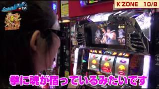 真・スロ番 〜秋の陣〜 vol.40