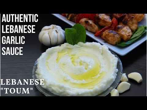 AUTHENTIC LEBANESE GARLIC SAUCE IN LESS THAN 10 MINUTES !!! BEST GARLIC SAUCE