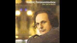 Vasilis Papakonstantinou - O Koursaros.mp3