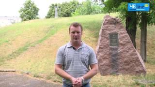 видео чорна могила