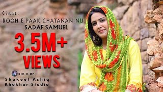 "Rooh E Paak by ""Sadaf Samuel"" and Video By Khokhar Studio"