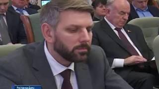 Донские депутаты обсудили итоги реализации плана по импортозамещению