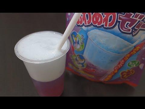 포핀쿠킨-아와아와젤리 Meigum-Awa Awa jelly