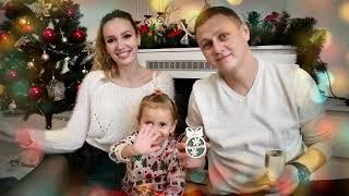 Привітаня з Новим роком від рятувальників Миколаївщини