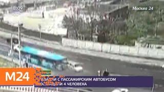 Последствия ДТП на улице Адмирала Корнилова устранили   Москва 24